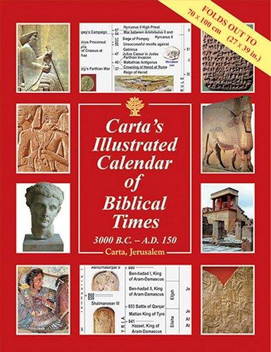 Carta's Illustrated Calendar of Biblical Times