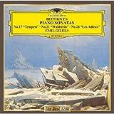 ベートーヴェン:ピアノ・ソナタ第17番「テンペスト」、第21番「ワルトシュタイン」、第26番「告別」