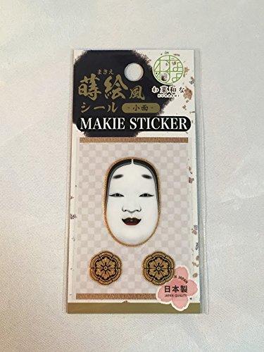 Amazon.com : MAKIE Style Sticker [ Koomote(Female Noh Mask) ] [ Houou(Phoenix) ] [ Han-nya(Demon Mask) ] 3sets : Office Products
