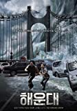 Tsunami Movie Poster (11 x 17 Inches - 28cm x 44cm) (2010) Korean Style B -(Ji-won Ha)(Joong-Hoon Park)(Jeong-hwa Eom)(Jeong-min Hwang)