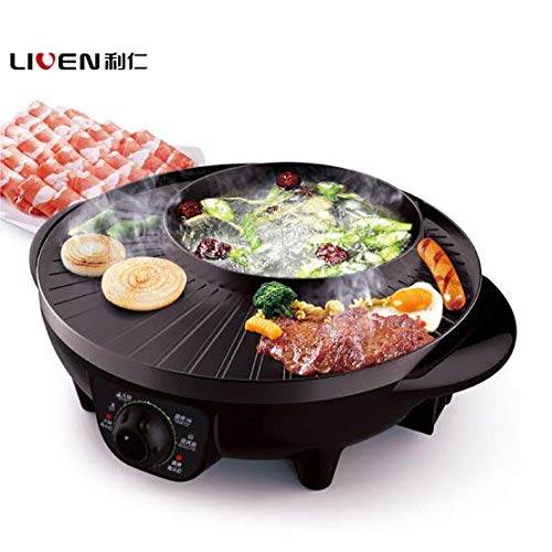 LIVEN Electric ShabuShabu Hot Pot – with BBQ Multifunctional Electric Skillet SK-J3201A,1300W,Nonstick Coating,Perfect for 1 to 4 Person