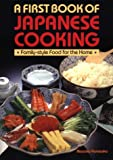 A First Book of Japanese Cooking, Masako Yamaoka, 477002083X