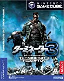 Terminator 3: The Redemption [Japan Import]