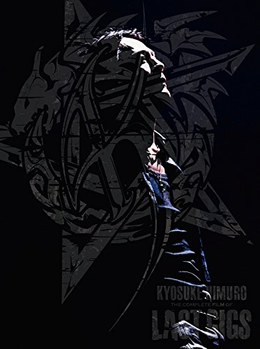 氷室京介 / KYOSUKE HIMURO THE COMPLETE FILM OF LAST GIGS