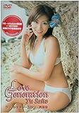 ラブ・ジェネレーション [DVD]