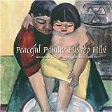 Peaceful Painter, Hisako Hibi and Ibuki Lee, 1890771902