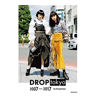 DROPtokyo 表紙画像