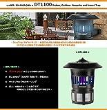 DT1100 米国で大人気の薬剤を使わない屋内外用蚊取り器 UVライトと二酸化チタン触媒の内部コーティングで蚊や虫を退治 DT1100(日本国内1年保証付き)