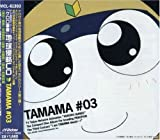 Keroro Gunso: Pekopon Shinryaku CD V.3