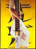 Kill Bill: Vol, 2