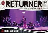 Theatrical Play - Boys And Men New Edition Returner Oretachi No Bakumatsu Iden Kanzen Ban (BD+DVD) [Japan DVD] PCBP-53184