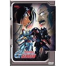 Gundam Mobile Fighter G Box Set