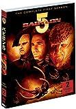 バビロン5 <ファースト> セット2 [DVD]