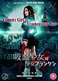 Vampire Girl vs. Frankenstein Girl [Region 2] cover.