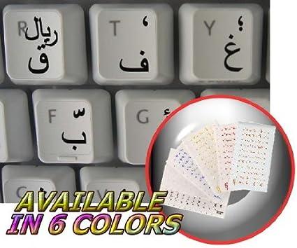 Farsi (persa) pegatinas de teclado con letras negras sobre fondo transparente