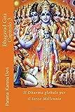 Bhagavad gita: Capitolo 3: il Dharma globale per il terzo Millennio: Volume 3