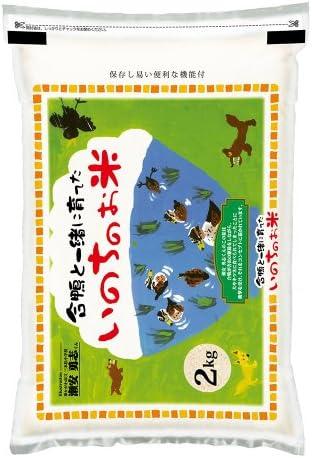 米 玄米 合鴨米 コシヒカリ 24kg (2kg×12袋) 熊本県産 令和元年産(2019年)