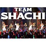 【Amazon.co.jp限定】TEAM SHACHI[マジ感謝盤](完全生産限定盤)(A5クリアファイル付)