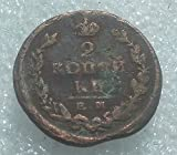 1826 RU 1 Kopeks Russian Imperial Empire Nicholas I Original Coin Eagle Very Good Details