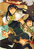 Witchcraft Works #3 [Japanese Edition] (Afternoon KC)
