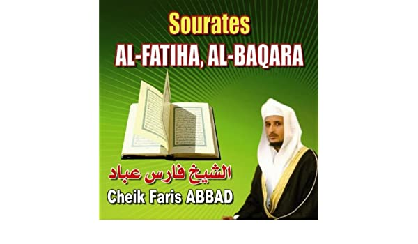 MP3 ABBAD BAQARAH FARES AL SOURAT TÉLÉCHARGER