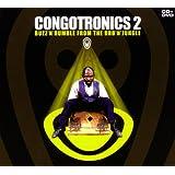 Buzz'n'rumble In the Urb'n'jungle (CD+DVD)