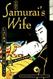 img - for The Samurai's Wife book / textbook / text book