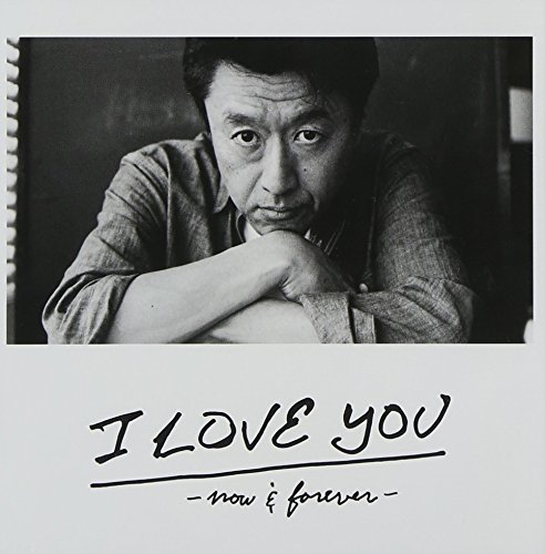 桑田佳祐 / I LOVE YOU -now & forever-