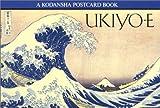 Ukiyo-E, Kodansha International Staff, 4770016786