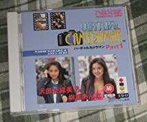japanese-adult-video-game