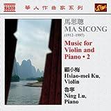 Music for Violin & Piano,  Vol. 2