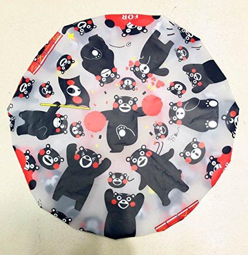 (CJB Kumamoto Black Bear Bath Shower Caps Hats (US Seller))