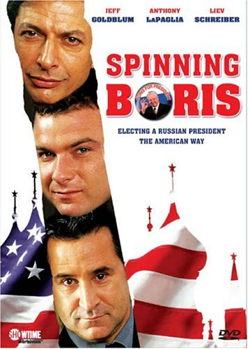 Spinning Boris - Spinning Dvds With Music