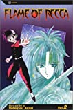 Flame of Recca, Lance Caselman, 1591160677