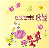 UTAHIME -SENTIMENTAL FEMALE VOCALIST-