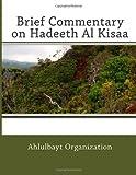 Brief Commentary on Hadeeth Al Kisaa, Ahlulbayt Organization, 1496025032