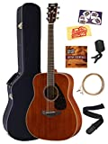 Yamaha FG850 Acoustic Guitar Bundle with Hard Case, Tuner, Strap, Strings, Austin Bazaar Instructional DVD, Picks, and Polishing Cloth - Natural Mahogany