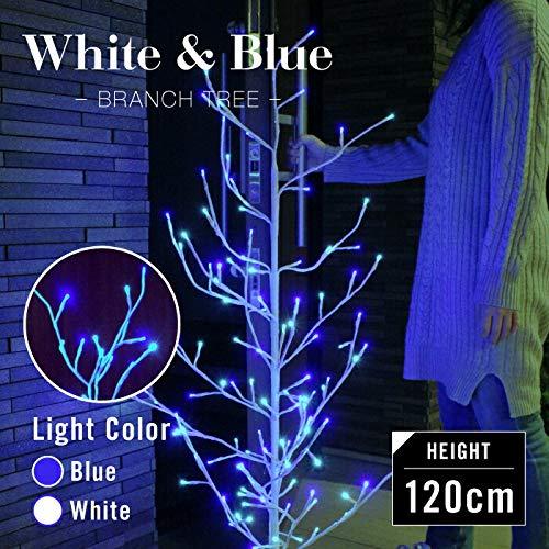 ブランチツリー led ホワイト120cm LEDツリー クリスマスツリー イルミネーション ライト 飾り おしゃれ コンセント 玄関 リビング インテリア 白樺 B07JHFN9R6  120cm