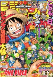 Price comparison product image Weekly Shonen Jump No.22, 23 12, 19 / 05 / 2014