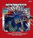 img - for La Cultura Mexicana (Idaho Landscapes Book 4) book / textbook / text book