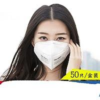 3Mマスク9001V防塵PM2.5粒子防塵呼吸バルブ通気性の男性と女性の冬