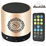SQ200 Remote Control Speaker Portable Quran Speaker MP3 Player 8GB TF FM Quran Koran Translator USB Rechargeable Speaker-Glod