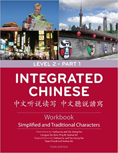 Amazon integrated chinese level 2 part 1 workbook simplified amazon integrated chinese level 2 part 1 workbook simplified and traditional character 3rd edition chinese and english edition 8601419516506 fandeluxe Image collections