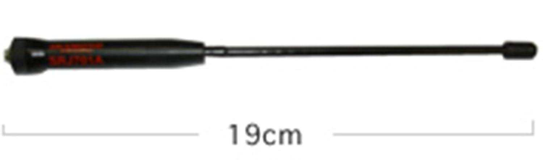 Antenna Per I 144//430mhz Diamond Srj-701a