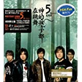 Mayday 2004 5th Album (Limited Edition) (台湾盤) [CD + VCD]