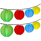 OMOTON Solar String Light Lantern 6.5m/21ft 30 LED Waterproof String Light Garden Chinese Lantern, Outdoor Garden String Light with Fabric Lantern for Garden (Colored)