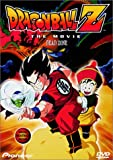 DVD : Dragon Ball Z - The Movie - Dead Zone