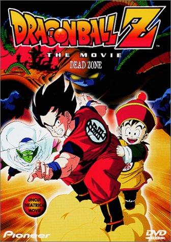 Dragon Ball Movie 1 - The Dead Zone (Mrtva Zona)