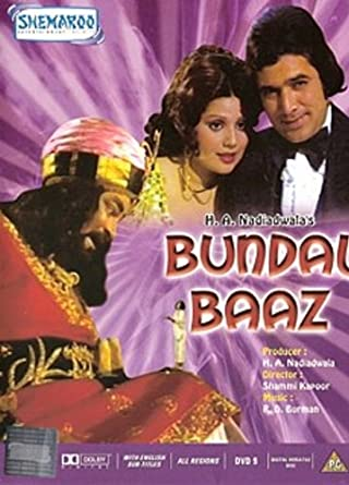 bundal baaz 1976 full movie free instmank