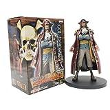 One Piece The Grandline Men Vol. 11 Figure - Gol D Rogers by Banpresto